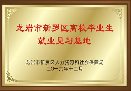 秦皇岛正大有限公司_企业荣誉_企业荣誉福建正大食品有限公司【官网】